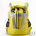 Backbager 背包族【ELLE Active】First Light 曙光系列後背包/背包/外出包 檸檬黃 E7116007YLF