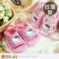 台灣製專櫃正版Hello Kitty女童涼鞋(粉.桃) 魔法Baby~sh6172