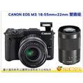 [24期零利率, 4/30前申請送原廠包+Manfrotto PIXI 腳架 再送大吹球組+保護貼] Canon EOS M3 18-55mm + 55-200mm 雙鏡組 彩虹公司貨