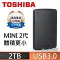 TOSHIBA 2TB CANVIO Basics A2 2T 二代 USB3.0 2TB 行動碟-靚潮黑X1★第二代新款上市★好禮送★加贈3C硬碟收納袋★免運費★