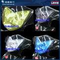 正鴻機車行 大燈罩護片 VJR110 / 100 / 50 前大燈殼 大燈護片