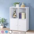 《Homelike》現代風二層二門置物櫃 展示櫃 收納櫃 組合櫃(三色)