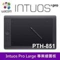 【電子超商】Wacom Intuos Pro PTH-851 專業版 Touch Large 繪圖板 內建支援無線模組