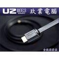 特價促銷中『嘉義U23C含稅開發票』Mps HD-168 HDMI V1.4版 5M 影音線 APPLE TV PS4