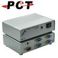 【PCT 福利品】可串接 VGA 螢幕分配器 4埠 1進4出 1對4 同步輸出 一進四出 分接器 (MSV-1415)