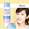 花王 Biore 蜜妮 長效鎖水保濕化妝水(滋潤型)
