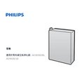 【簡單生活館】PHILIPS 飛利浦 空氣清淨機抗病毒芯盒 ~~ AC4178/AC-4178(適用:AC4030)