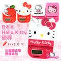 日本㊣Hello kitty凱蒂貓 經典 薄型 觸控螢幕電子秤 廚房料理秤 磅秤 【HAIR美髮網】