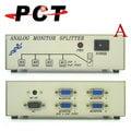 【PCT 福利品】可串接 VGA 螢幕分配器 4埠 1進4出 1對4 同步輸出 一進四出 分接器 (MSV-1415S)
