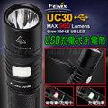 Fenix UC30 USB充電式手電筒◎最高960流明(內含18650原廠可充鋰電)◎公司貨
