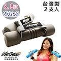 【來福嘉 LifeGear】34162 專業2KG美型韻律啞鈴2入(4KG/8.8磅-台灣製造)