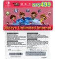 中華如意卡 499元 30天上網補充卡