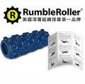 *樂買網* Rumble Roller深層按摩滾輪-藍色標準短版狼牙棒(31cm)免運/加MIT厚底襪+樂得鞋袋/代理商貨