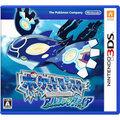 【GAME休閒館】3DS 神奇寶貝 始源藍寶石 日文版