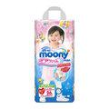 moony日本頂級版紙尿褲-女生褲型XXL(26片/包)3入