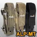【詮國】Fenix 赤火 ALP-MT 戰術手電筒 / 工具尼龍套 (黑 / 沙 / 菸綠三色可選,單款販售)