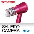 集英堂写真機【全國免運】TESCOM TID920 P ione 負離子 溫冷風調整 吹風機 桃紅