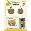 ◇◆水盒子◆◇ Rilakkuma 正版授權 拉拉熊/懶懶熊 頭型購物袋/手提袋