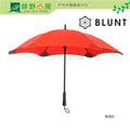 《綠野山房》特價 紐西蘭BLUNT保蘭特 晴雨傘 抗UV陽傘 Lite2 中直傘 抗強風 戶外風暴傘 動感紅 BLT-L01-RD