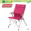 《綠野山房》Coleman 美國 輕鬆舒壓椅 露營 戶外活動 折疊椅 導演椅 折合椅 野餐 烤肉 葡萄紅 CM-3109