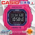 CASIO 時計屋 卡西歐手錶 BABY-G BGD-5000-4JF 日版 桃紅 太陽能電波女錶全新 保固 附發票