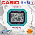 CASIO 時計屋 CASIO Baby-G BGD-5000-7BJF 日版 白x綠 太陽能 電波 方形 女錶 全新有保固附發票