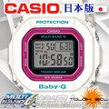 CASIO 時計屋 卡西歐 Baby-G BGD-5000-7CJF 日版 白x桃紅 太陽能電波方形 全新保固 附發票
