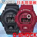 CASIO時計屋 卡西歐手錶 G-Shock GD-X6900HT -1/4 JF 日版 針織紋路 街頭 男錶 保固
