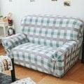 【格藍傢飾】愛琴海涼感彈性沙發套1人座-灰  ※沙發罩/沙發套/布沙發/沙發/涼感/