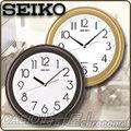 CASIO 時計屋 SEIKO掛鐘 精工 QXA576G / QXA577B 咖啡/金黃 指針 簡約 全新 保固 開發票
