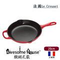 法國 Le Creuset 20cm 單柄鑄鐵平底鍋-紅 #20182200600422 (琺瑯 手把 法國製造 )