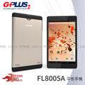 【安里數位】GPLUS FL8005A 64位元四核心LTE全頻段平板手機