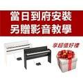 小新樂器館 全台當日配送LP180 KORG <來電另有優惠價 88鍵電鋼琴LP-180含原廠琴架琴椅延音踏板原廠保固 另有B1SP SP280電子琴數位鋼琴