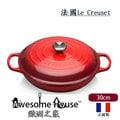 法國Le Creuset 新式 signature 鑄鐵鍋 30cm 壽喜鍋-櫻紅 #21180300602430 ( 燉飯 煮湯 烘烤 翻炒 烤箱 )