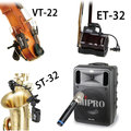 視紀音響 MIPRO 嘉強 MA-505 移動式無線擴音機 樂器麥克風 任搭 ST-32 薩克斯風 VT-22 小提琴 ET-32 二胡