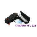 YAMAHA YFL-222 長笛 全配 公司貨 YFL-221的新款 『玩家中正旗艦店』