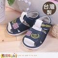 寶寶鞋 台灣製寶寶嗶嗶鞋 嬰幼兒鞋 魔法Baby~sh6653