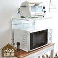 Migo【BG0816】ikloo宜酷屋 MIT 時尚微波爐伸縮置物架 雙層架 烤箱 微波爐架 廚房用品