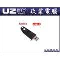 全新附發票『嘉義U23C』SanDisk CZ48 64G 64GB USB3.0 隨身碟 參考 CZ43 CZ80