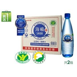 商店街-健康優購網【台海生技】海礦1400(健康認證版)(12瓶/箱)