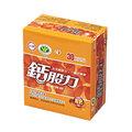 【台糖生技】鈣股力(30包) x1盒~健康食品認證