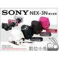 數位小兔【Sony NEX-3N 專用復古皮套 白色】相機包 相容 原廠 相機 底座 16-50mm 16mm 二件式 附 背帶 NEX-3NL NEX3N A5000 A5100