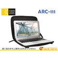 [6期0利率] 美國 Case Logic ARC-111 11.6吋 筆電 平板 收納包 硬殼 保護套 斜背包 公事包 電腦包 手拿包 蘋果 華碩 微星 惠普 技嘉