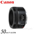 Canon EF 50mm f1.8 STM (公司貨) Canon 50mm F1.8 大光圈 定焦鏡頭