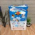日本麵包超人紙尿褲 L號 44片-貝利屋