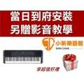 Yamaha PSR E263 61鍵 電子琴 有琴架款【E-263 原廠配件原廠配件再贈好禮】另有電鋼琴 P45 P115 S670 S970 E453 E363 FP30 PX160 NP32