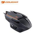 【可超商取貨】Cougar 美洲獅 600M 遊戲級雷射電競滑鼠 偉訓