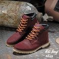 日韓經典雷根靴 羊巴戈輕手感工程靴-棕/紅/藍/墨綠 采靚精品鞋包