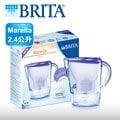 出清特價【BRITA】馬利拉花漾壺 - Marella 2.4公升(薰衣草紫)