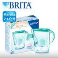 出清特價【BRITA】馬利拉花漾壺 - Marella 2.4公升(薄荷綠)